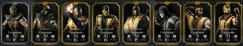 Scorpion in Mortal Kombat X Mobile